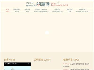 http://abc.tainan.gov.tw/